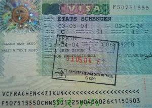 Vous avez fait une demande de visa pour la France et ce dernier vous a été refusé ?
