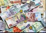 Egyptian pounds