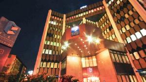 Le siège de la BICEC