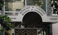 Ambassade du Cameroun en France