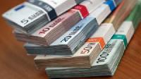 La police nationale de la Drône a alerté sur la circulation de billets contrefaits dans le commerce