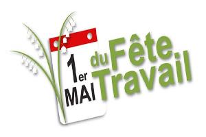 1er mai sans les traditionnelles parades folkloriques