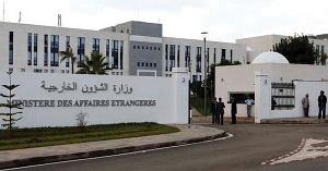 Ambassade Algerie Camerounweb