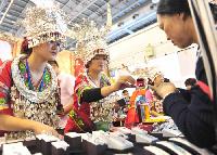 Foire internationale des industries culturelles à Hefei,photo d'archive