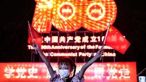 Le Parti communiste chinois (PCC) est né dans la clandestinité en 1921