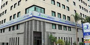 Le PCA de Banque Atlantique Cameroun  démis et le DG blâmé