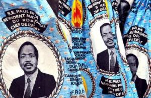 Un pagne a l'effigie de Paul Biya