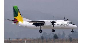 Camair-Co reçu  le  premier des deux Dash 8-400 (MSN 4310)