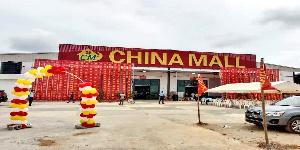 Mall chinois (illustration)