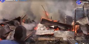 Image témoin de l'incendie