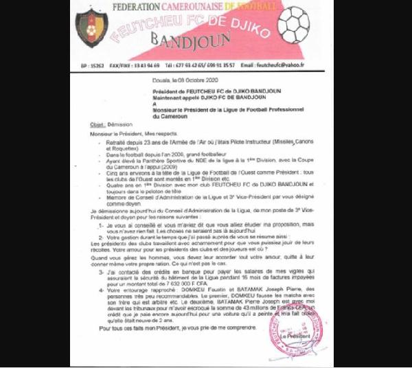 Ligue de Football Professionnel du Cameroun
