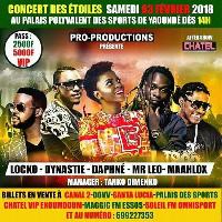 Le concept qui va rassembler les grands noms de la musique urbaine camerounaise du moment