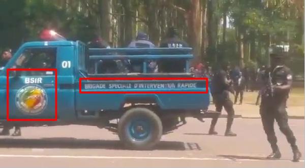 Image police congolaise