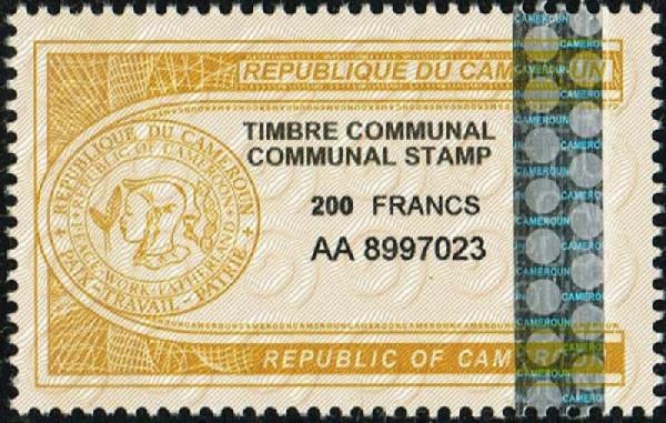 Le Cameroun instaure un nouveau timbre à un prix exorbitant