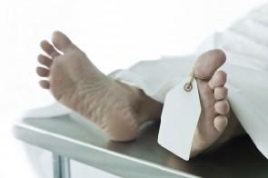 La dépouille est déposée à la morgue de l'hôpital de district de Mbanga.