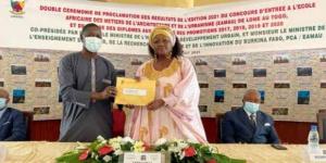 Le Cameroun classé meilleur élève par l'EAMAU