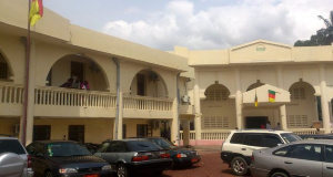Le Tribunal de première instance de Douala