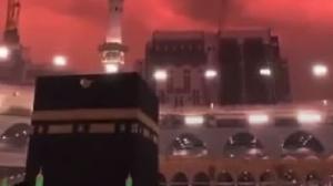 Pourquoi l'atmosphère autour de la Kaaba est devenue rouge le 13 mars dernier?
