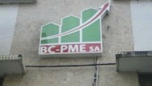 La Banque Camerounaise des PME a enregistré près de 4 milliards de FCFA de pertes en trois ans