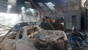 Une image du local incendiée