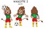 'Fou de foot 'et 'Mola' : voici l'hymne et la mascotte de la CAN 2022