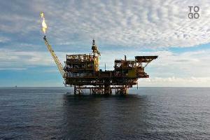 Les recettes pétrolières ont généré au trésor public 121,68 milliards de FCFA