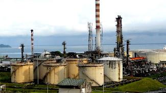 La Sonara est une société d'économie mixte créée le 24 mars 1973.