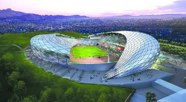 Stade de Maroua