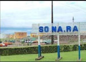 Le siège de la SONARA