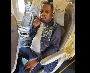 Aéroport de Douala: Martin Cam