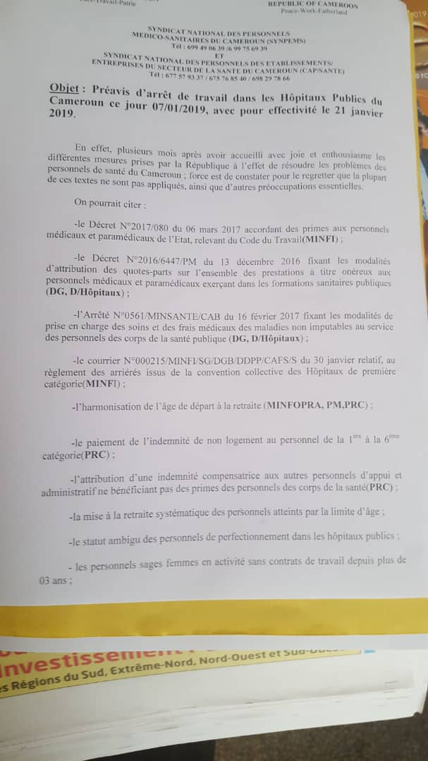 Gr%C3%A8ve_H%C3%B4pitaux_Publics_cameroun1 URGENT: menace de grève dans les hôpitaux publics, voici pourquoi!
