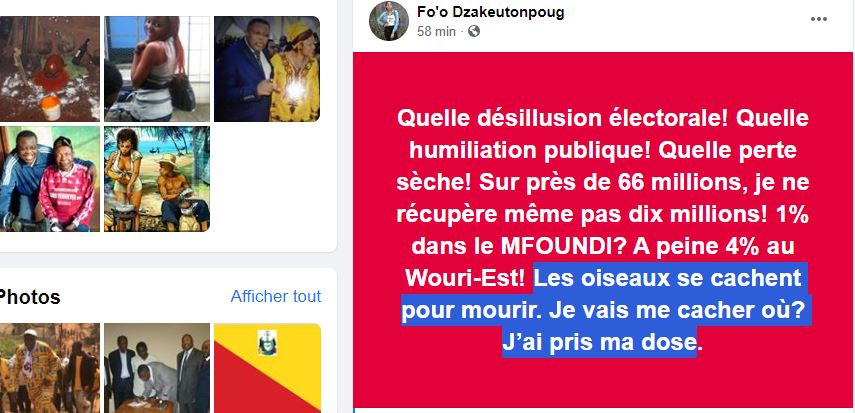 Jean de Dieu Momo Facebook