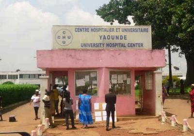 Encore une grève au CHU de Yaoundé