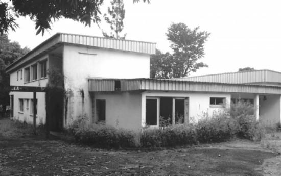 Villa présidentielle de Ngaoundéré